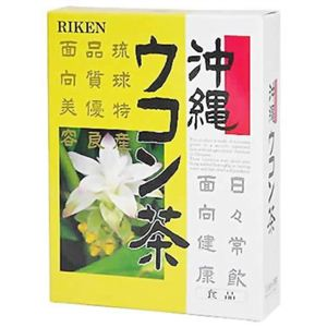 リケン 沖縄ウコン茶 3.5g×30袋 - 拡大画像
