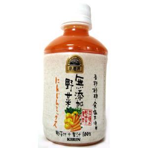 小岩井無添加野菜にんじんミックス280gPET48本入り - 拡大画像