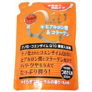 コエンザイムQ10 美容入浴液 詰替用 500ml 約20回分