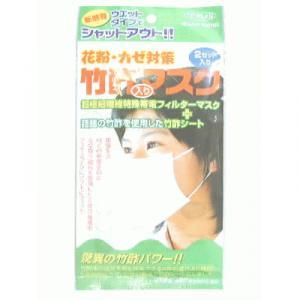竹酢入りマスク 2枚入り×40セット(80枚) - 拡大画像