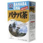 ユーワ バナバ茶 3g*30包