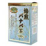 ユーワ 焙煎バナバ茶 2.5g*30包