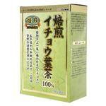 ユーワ 焙煎イチョウ葉茶 2g*30包
