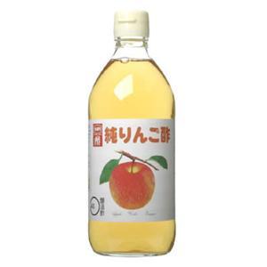 純りんご酢 500ml - 拡大画像