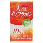 オリヒロ 大豆イソフラボン粒 240粒 画像1