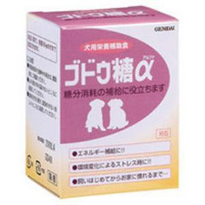 ブドウ糖 α 1.5g×16包 - 拡大画像
