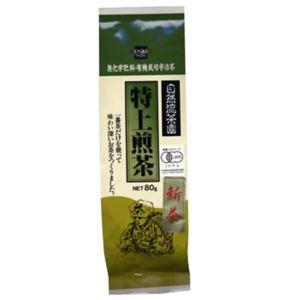 健康フーズ 有機栽培 特上煎茶 80g - 拡大画像