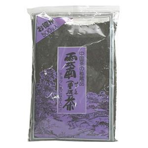 日健の雲南プアール茶 500g - 拡大画像