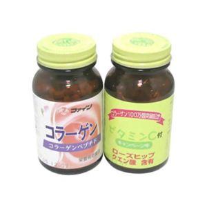 コラーゲン粒+ビタミンC 画像1