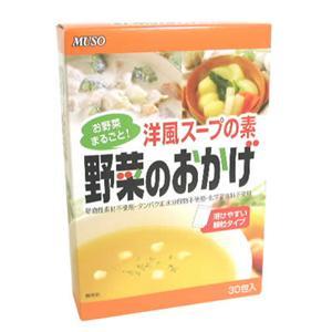 ムソー 洋風スープの素 野菜のおかげ 30包