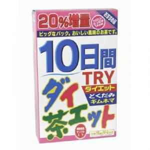 10日間 TRYダイエット茶 15g*12包 - 拡大画像
