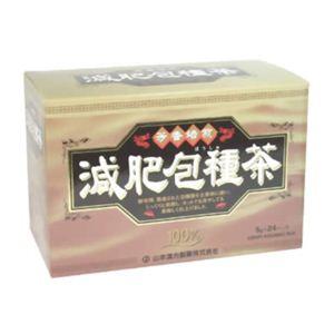 減肥包種茶 5g*24包 - 拡大画像