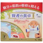 賢者の食卓 5g*30包 【特定保健用食品(トクホ)】