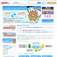 Moba8.net [モバハチネット]