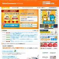 ValueCommerce [バリューコマース]