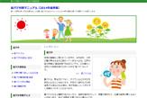 夏バテ対策マニュアル【2014年保存版】