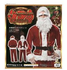 クリスマスコスプレ部門