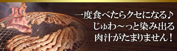 亀山社中炭火焼肉
