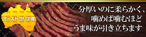 亀山社中焼肉がクセになる秘密