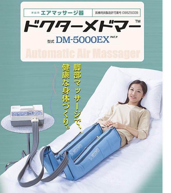 高齢者の下肢・足のむくみ リンパ 浮腫の原因 解消・ケアのマッサージ