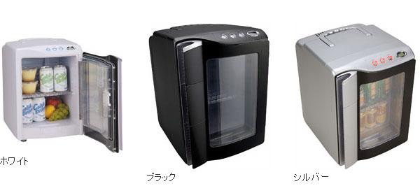 RAMASU(ラマス) ポータブル冷温庫 20Lタイプ RG-V20 ブラック 【保冷庫・保温庫】