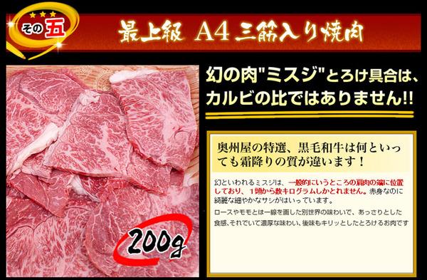 【A4・A5等級のみ】黒毛和牛究極福袋 1.8kg