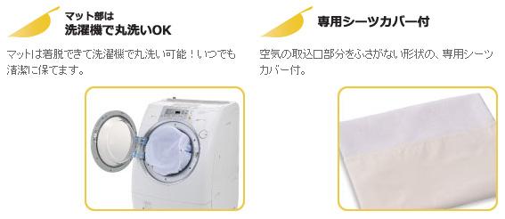 ATEX(アテックス) エアコンマット SOYO(そよ) ハーフ AX-HM1201Hをカートに入れる