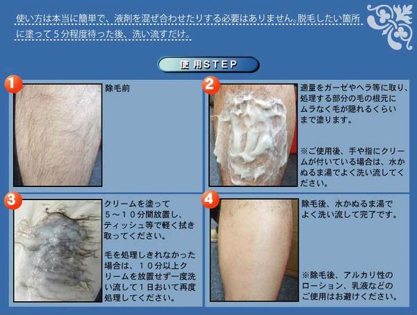 【除毛・脱毛対策】セルラージュ薬用プロエピリムーバー(医薬部外品)