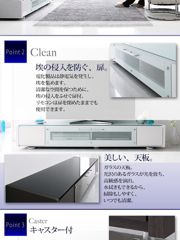 電化製品は静電気を発生し、埃を集めます。清潔な空間を保つために、埃の侵入をふせぐ扉付。リモコンは扉を閉めたままでも使用できます。ガラスの天板。光沢のあるガラスが光を放ち、高級感を演出。水拭きもできるから、掃除もしやすく、いつでも清潔。