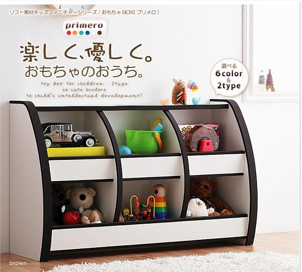 子供がお片づけしやすい家具