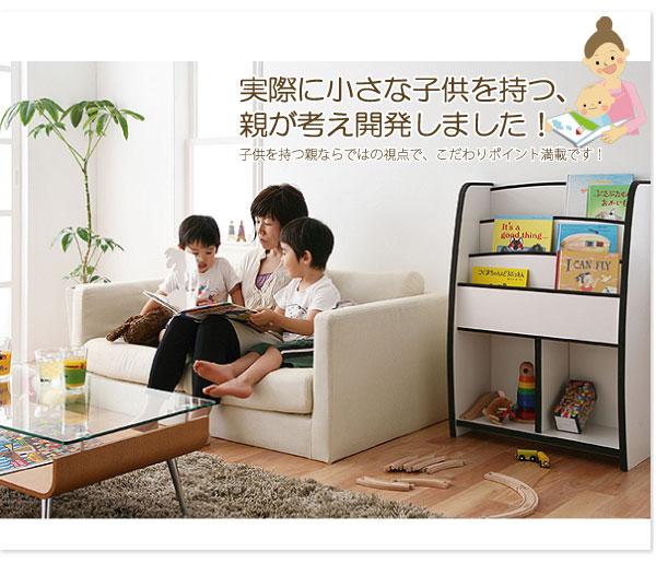 子供がお片づけしやすい子供家具