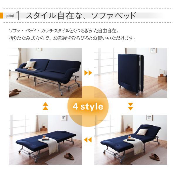 ベッド時もソファ時もそれぞれ5段階のリクライニング機能付