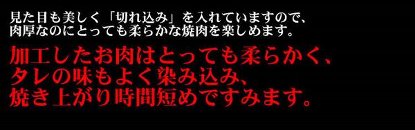 鶴橋串まつ屋