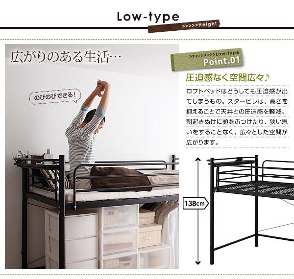 ロフトベッドなら、今まであふれていた物をスッキリまとめて、空いたスペースで自分だけのくつろぎスペースを作ることもできます!