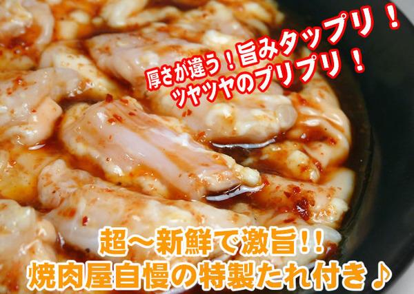 大人気の牛丸コロホルモン&貴重肉☆特上ホルモンセット!!