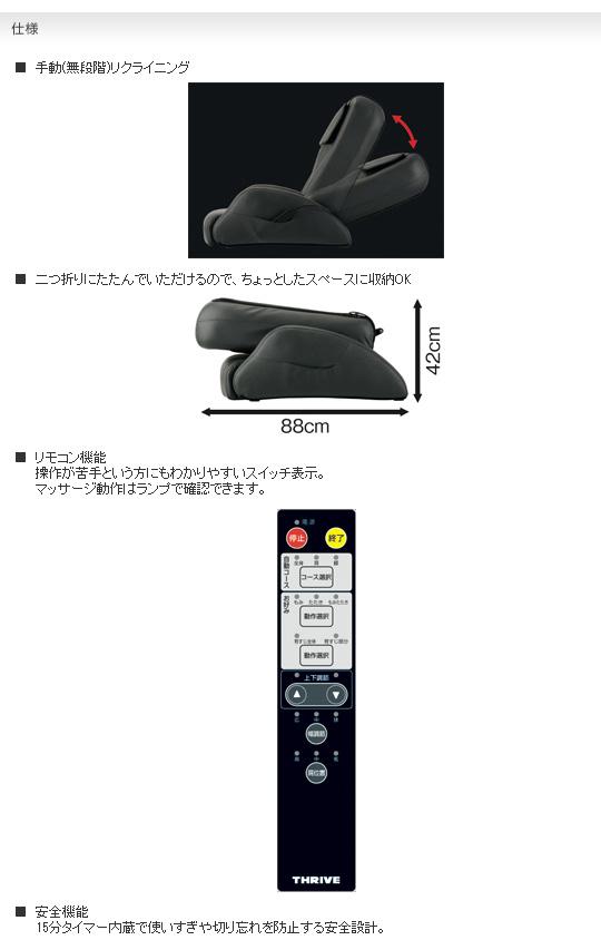マッサージチェア スライヴ くつろぎ指定席 CHD-651(CH)チャコールグレーのポイント5
