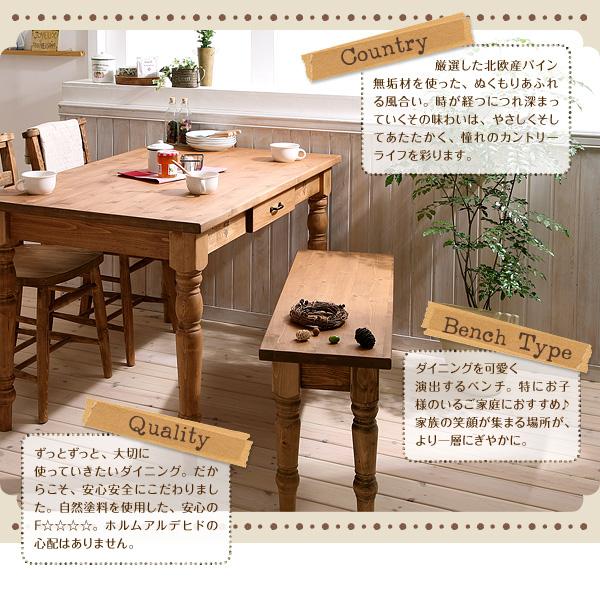 天然木カントリーデザイン家具シリーズ【Chelsey*Mom】チェルシー・マム