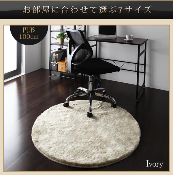 円形100cm