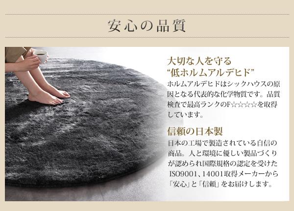 ■安心の品質。大切な人を守る【低ホルムアルデヒド】ホルムアルデヒドはシックハウスの原因となる代表的な化学物質です。品質検査で最高ランクのF☆☆☆☆を取得しています。■信頼の日本製。日本の工場で製造されている自信の商品。人と環境に優しい製品づくりが認められ国際規格の認定を受けたISO9001、14001取得メーカーから「安心」と「信頼」をお届けします。