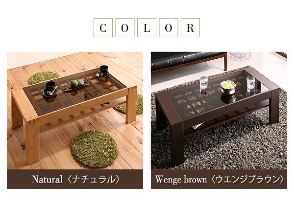 カラー:ナチュラル/ウエンジブラウン