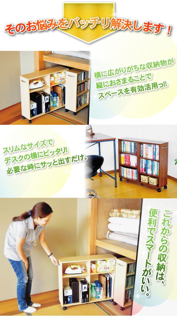 横に広がりがちな収納物が縦に納まることでスペースを有効活用
