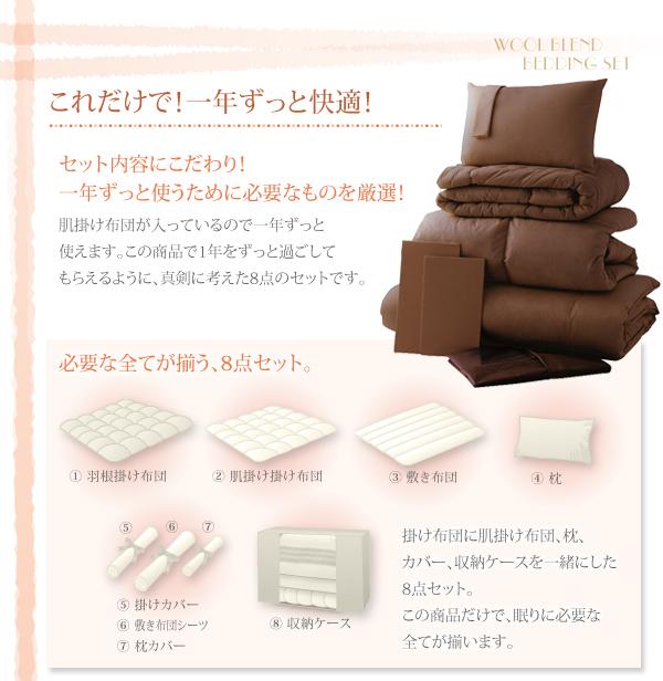 極厚敷布団は、高さ10cmと15cmの2種類から選べます