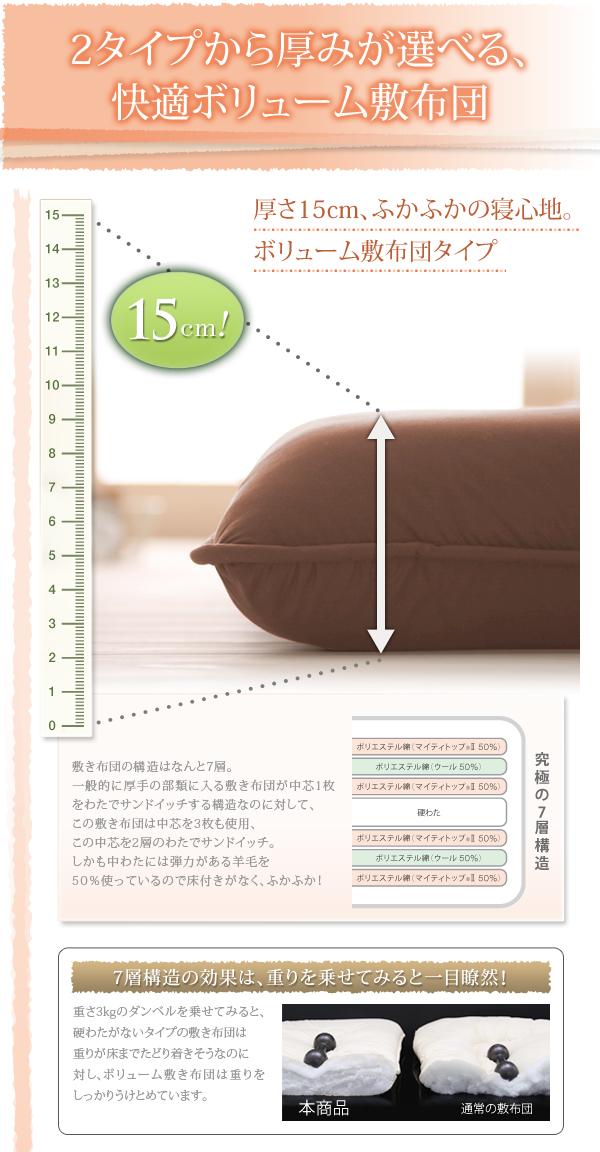 厚さはなんと15cm、マットレスがなくても快適な眠り