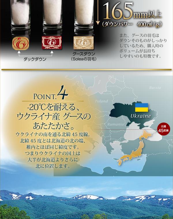 安心の国内品質、日本羽毛製品協同組合のかさ高証明ラベル『ロイヤルゴールドラベル』を取得
