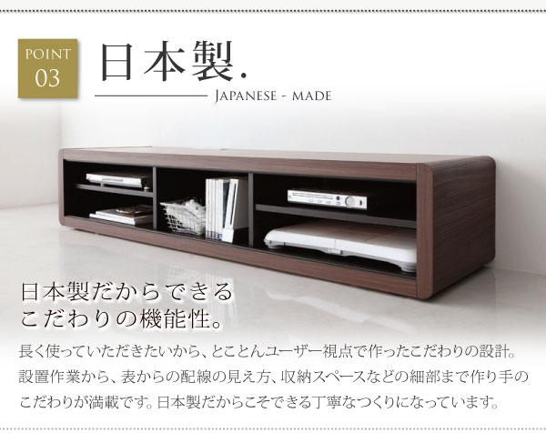 長く使っていただきたいから、とことんユーザー視点で作ったこだわりの設計。設置作業、表からの配線の見え方、収納スペースなどの細部まで作り手のこだわりが満載です。日本製だからこそできる丁寧な作りになっています。