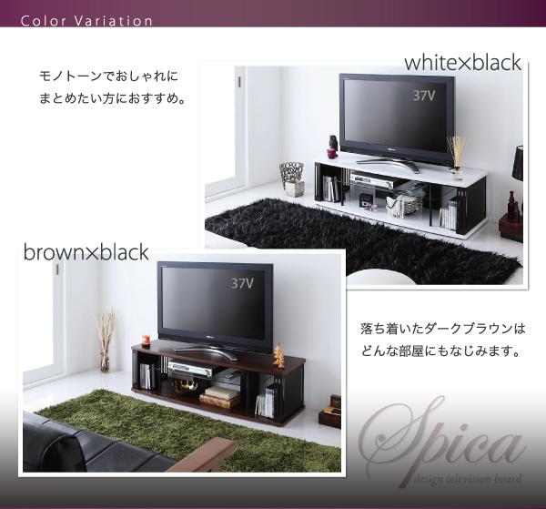 モノトーンでおしゃれにまとめたい方に、ホワイト×ブラック。どんな部屋にも馴染むブラウン×ブラック