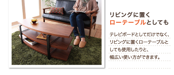 リビングに置くローテーブルとして使うのもオススメです。
