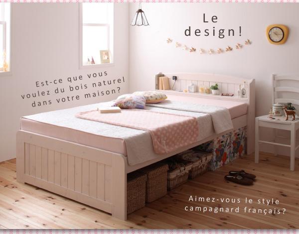 収納ベッドシングル通販 天然木の収納ベッド『高さが調節できる!宮棚&コンセント付きすのこベッド【Shalotte】シャロット』