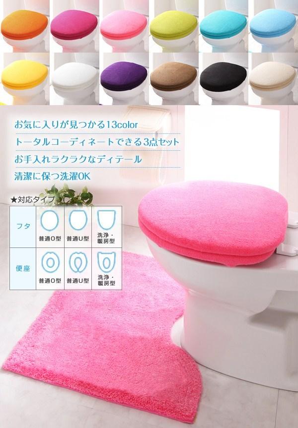 お気に入りが見つかる13color。トータルコーディネートできる3点セット。お手入れラクラクなディテール。清潔に保つ洗濯OK。