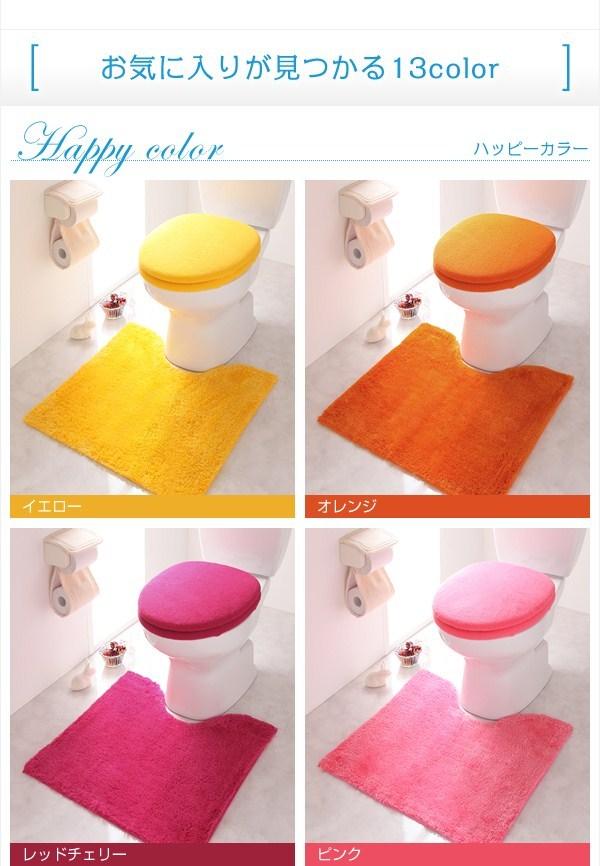 お気に入りが見つかる13color。イエロー、オレンジ、レッドチェリー、ピンク